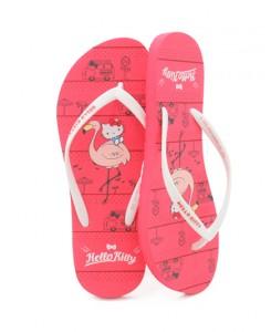 Summertime - Flamingo Ride